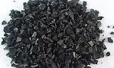 果壳活性炭在生活中应用广泛